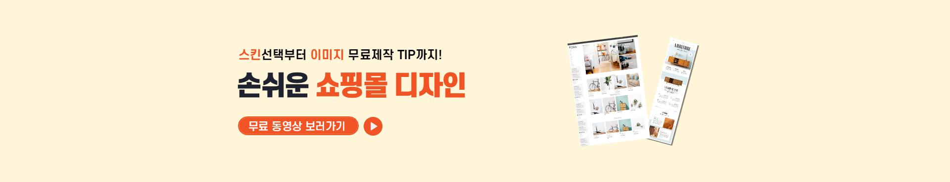 1인셀러디자인_홍보배너